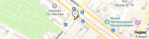 АМАС на карте Днепропетровска