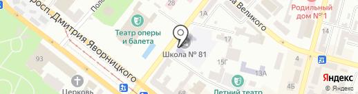 Середня загальноосвітня школа №81 на карте Днепропетровска