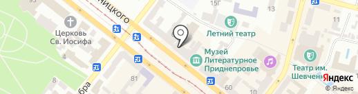 Status на карте Днепропетровска