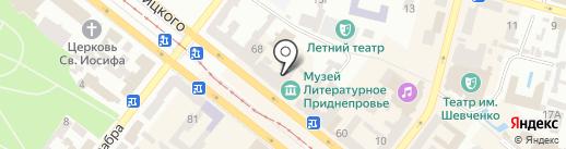 Астория на карте Днепропетровска