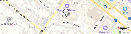 Карамелина на карте Днепропетровска