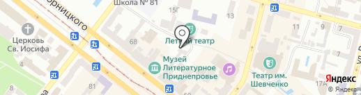 Мегарост на карте Днепропетровска