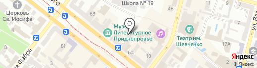 Best Collection Outlet на карте Днепропетровска