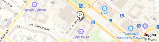 Институт Днепрокоммунпроект на карте Днепропетровска