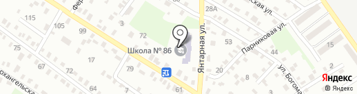 Середня загальноосвітня школа №86 на карте Днепропетровска