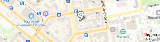 Ремонт обуви от VIP до ЭКОНОМ на карте Днепропетровска