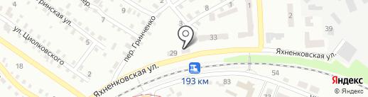 Осанна на карте Днепропетровска