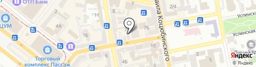 Мастерская по ремонту обуви на ул. Ширшова на карте Днепропетровска