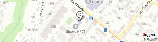 Спеціалізована школа №71 художньо-архітектурного напрямку на карте Днепропетровска