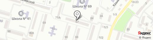 София на карте Днепропетровска