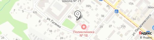 Нирвана на карте Днепропетровска