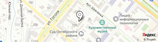 Магистраль Сервис на карте Днепропетровска