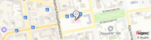 Свято-Успенский Собор на карте Днепропетровска
