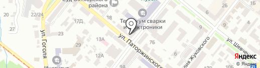 Экспохим на карте Днепропетровска