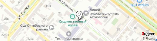 Ателье на карте Днепропетровска