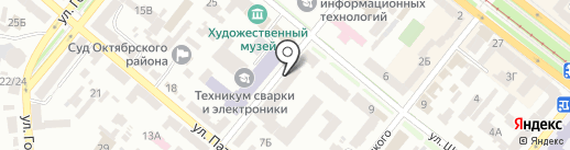 Почтовое отделение №44 на карте Днепропетровска