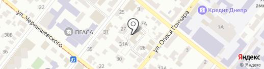 Славянская клиника на карте Днепропетровска