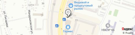 Домашний уют на карте Днепропетровска