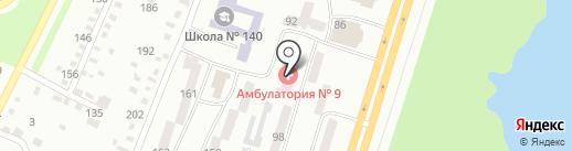 Амбулаторія загальної практики сімейної медицини №9 на карте Днепропетровска