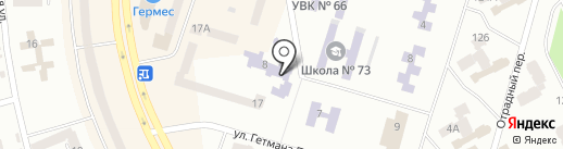 Дніпропетровська дитяча музична школа №15 на карте Днепропетровска