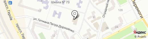 Спас на карте Днепропетровска