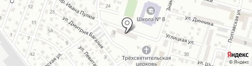 Продукты на карте Днепропетровска