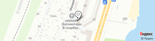 Днепровская холдинговая компания на карте Днепропетровска