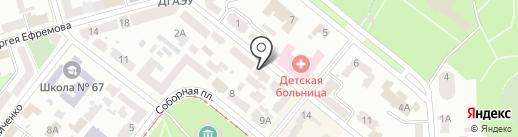 Дніпропетровський спеціалізований психоневрологічний центр на карте Днепропетровска