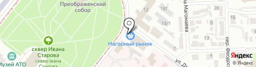 Салтовский мясокомбинат на карте Днепропетровска