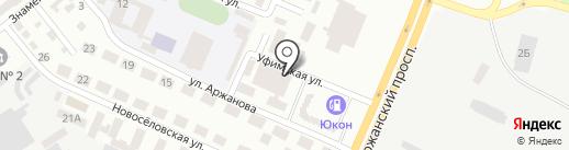 Магазин канцтоваров на ул. Аржанова на карте Днепропетровска