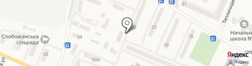Фотосалон на карте Юбилейного