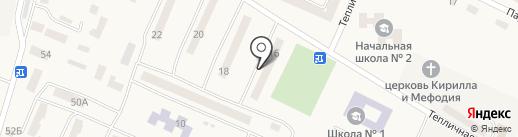 Виктория на карте Юбилейного