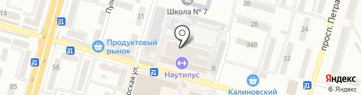 Акведук на карте Днепропетровска