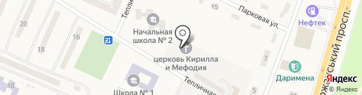 Воскресная школа на карте Юбилейного