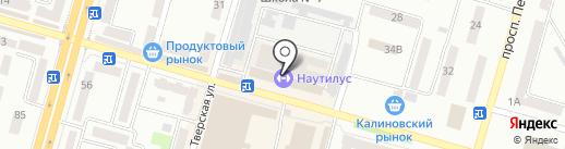 Наутилус на карте Днепропетровска