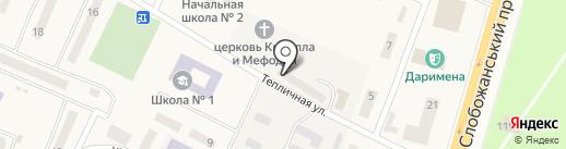Модерн-Экспо на карте Юбилейного