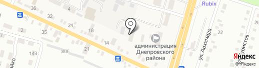 Юридична консультація Дніпропетровського району на карте Юбилейного