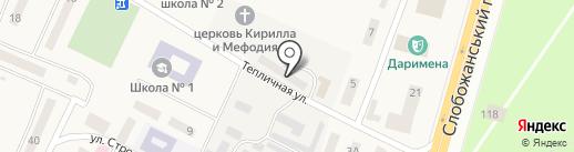 БЕР на карте Юбилейного