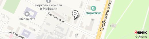 Нотариус Чаладзе Г.О. на карте Юбилейного