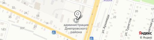 Дніпропетровська районна державна адміністрація на карте Юбилейного