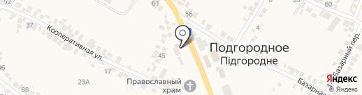 От Алены на карте Подгородного