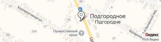 Artfresh на карте Подгородного