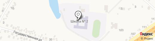Підгородненська середня загальноосвітня школа №2 на карте Подгородного