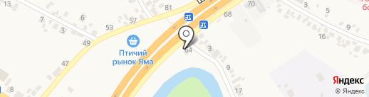 Магазин канцтоваров на карте Подгородного