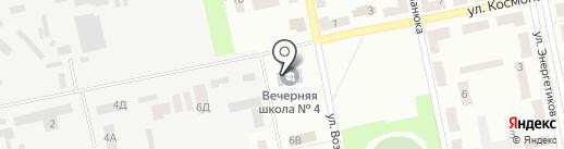 Вечірня середня школа №4 на карте Днепропетровска