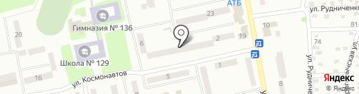 Почтовое отделение №127 на карте Днепропетровска