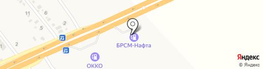 АЗС БРСМ-Нафта на карте Подгородного