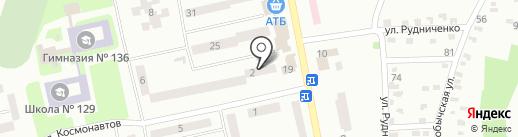 Банкомат, Ощадбанк на карте Днепропетровска