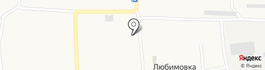 Почтовое отделение №1 на карте Любимовки