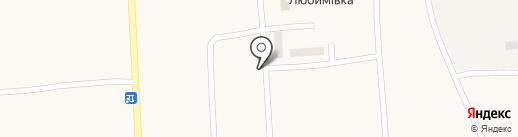 Магазин бытовой химии и канцтоваров на карте Любимовки
